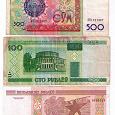 Отдается в дар Банкноты Беларуси и Узбекистана и не только