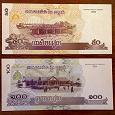 Отдается в дар Банкноты 50 и 100. Камбоджа