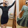 Отдается в дар Женская одежда, 6 вещей