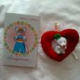 Отдается в дар Мышка: открытка и игрушка.