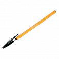 Отдается в дар Ручка шариковая Bic Orange, черная 2 шт.
