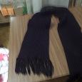 Отдается в дар шарф черный