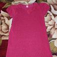 Отдается в дар Платье для девочки на рост 128