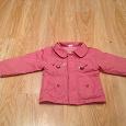 Отдается в дар Курточка для девочки на весну, холодное лето.
