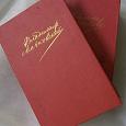 Отдается в дар книги — стихи Маяковского. в двух томах.