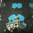 Отдается в дар Книга про Ипатьевский монастырь