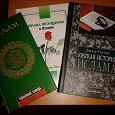 Отдается в дар Книги об исламе