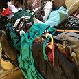 Отдается в дар Обновление гардероба на дому!