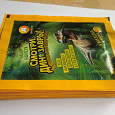 Отдается в дар Наклейки «Смотри, динозавры!» (Дикси)