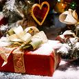 Отдается в дар Детский новогодний подарок