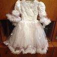 Отдается в дар Новогоднее платье для маленькой принцески.
