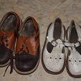 Отдается в дар Детская обувь для дома 26р.