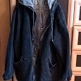 Отдается в дар Женская куртка джинсовая 54-56