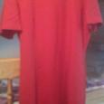 Отдается в дар Красное платье 44-46 качественное