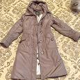 Отдается в дар Пальто на синтепоне 44 размер