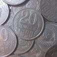 Отдается в дар Монеты СССР — 20 копеек 1961-1991