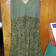 Отдается в дар Платье летнее, открытое, зеленое на завязках 44-46