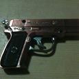 Отдается в дар зажигалка-пистолетик