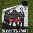 Отдается в дар Постер Depeche Mode