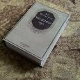 Отдается в дар Шкатулка муляж (под книгу)