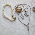 Отдается в дар Украшения: серьги, колечко, колье, браслеты, брошь