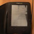 Отдается в дар Книга электронная в ремонт