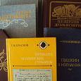 Отдается в дар Книги: жизнь и творчество А.С.Пушкина