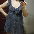 Отдается в дар блузка daniel rainn 44 размер