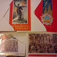 Отдается в дар Открытки СССР — День Победы и Слава Вооруженным силам!