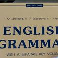 Отдается в дар ENGLISH