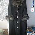 Отдается в дар Длинное пальто