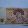 Отдается в дар Бона Казахстана 5 Тенге