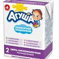 Отдается в дар Агуша 2 Смесь кисломолочная последующая адаптированная 3,4%