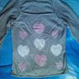 Отдается в дар Серый свитер с сердечками