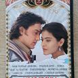 Отдается в дар Индийское кино