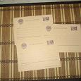 Отдается в дар Почтовые карточки простые
