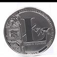 Отдается в дар Монета сувенирная Litecoin
