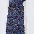 Отдается в дар Платье фиолетовое :)