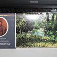 Отдается в дар Набор открыток Государственный ордена Ленина музей-усадьба Л.Н.Толстого «Ясная Поляна».
