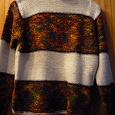 Отдается в дар женский свитер 46-48 р.