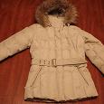 Отдается в дар Зимняя куртка outventure