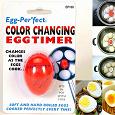 Отдается в дар Индикатор (таймер) варки яиц