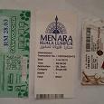 Отдается в дар Билеты в музеи Малайзии