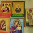 Отдается в дар Православные календарики