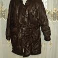 Отдается в дар Куртка женская 50р
