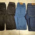 Отдается в дар джинсы для девочки р.38-40