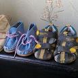 Отдается в дар Обувочка для малыша разная