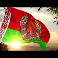 Отдается в дар Банкнота Белоруссии.