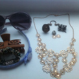 Отдается в дар Немного бижутерии+ солнечные очки
