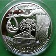 Отдается в дар монета — Белоруссия